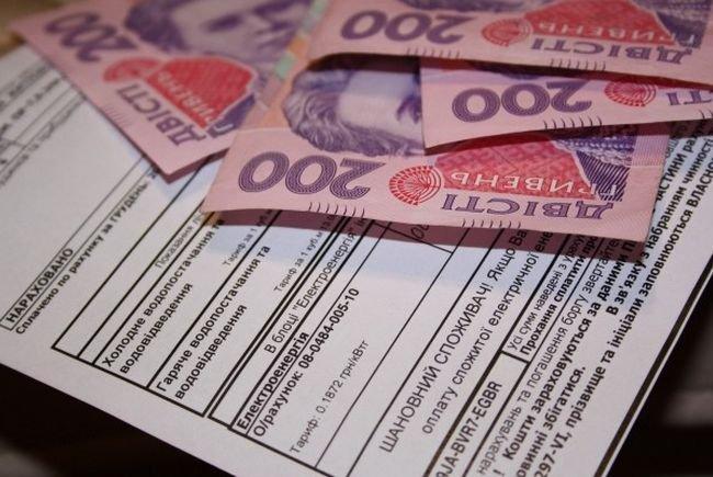 Субсидии будут забирать за месячный долг по коммуналке