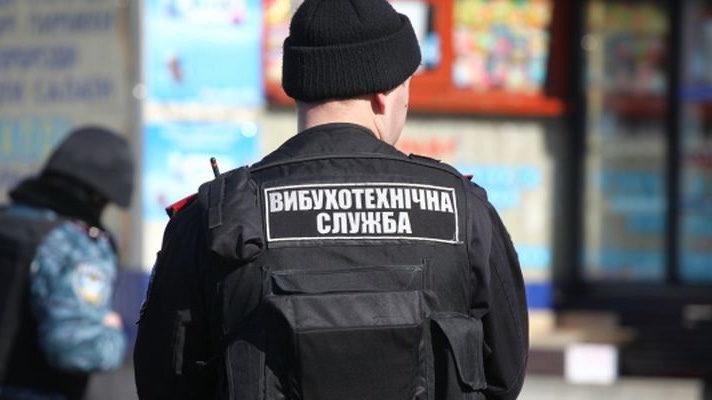 В Киеве на Майдане Независимости искали гранаты