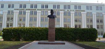 Студентов Сумского вуза отправили на практику в оккупированный Крым