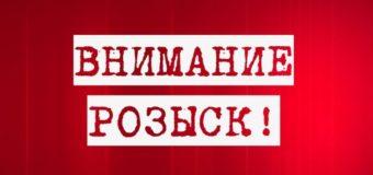 Внимание, в Одессе пропала несовершеннолетняя девушка. Фото