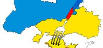 Экс-президент Украины предложил способ возвращения Крыма