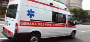 В Запорожье с 10-метровой скалы сорвалась девушка