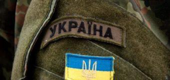 Трое украинских военных погибли при обстреле на Донбассе