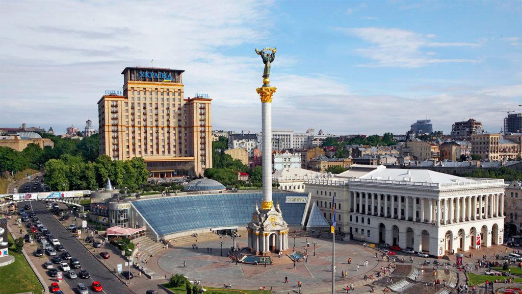 Киев попал в список самых дорогих городов мира