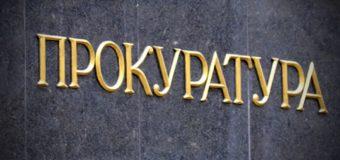Прокуратура Киевщины добилась возмещения в бюджет более 3 млн гривен