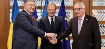Саммит Украина-ЕС: Порошенко поставили главную цель