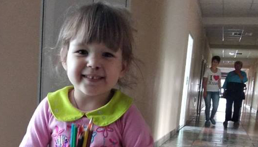 На Киевщине нашелся отец найденной на днях малышки. Видео