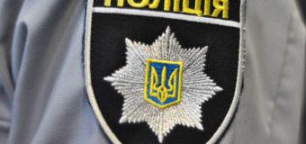 В Харькове уволили полицейских, которые избивали человека на вокзале