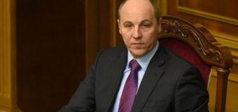 В Украине появится электронный парламент
