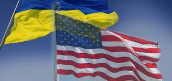 США увеличили военную помощь Украине