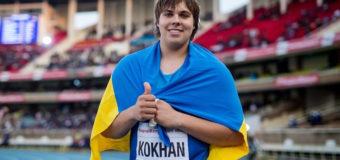 Украинец побил рекорд ЧМ в метании молота