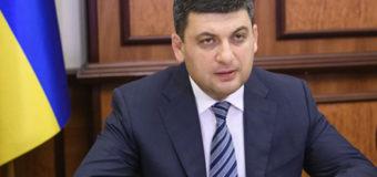 Правительство выделит по 100 тысяч семьям узников Кремля