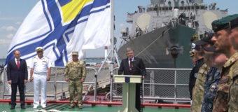 Порошенко посетил учения Sea Breeze в Одесской области