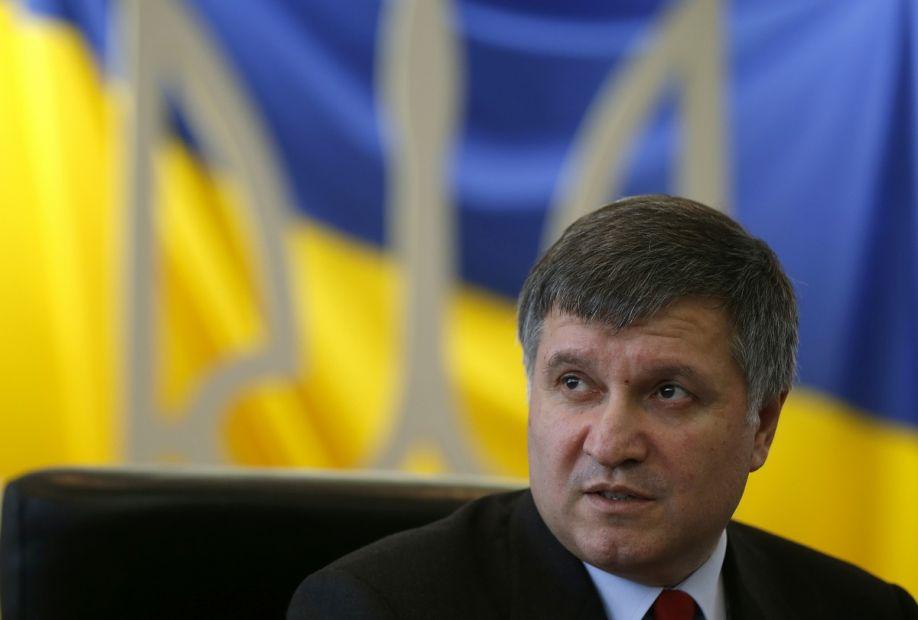 Аваков презентовал программу деокупации Донбасса