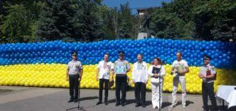 В День государственного флага в Запорожье установили национальный рекорд