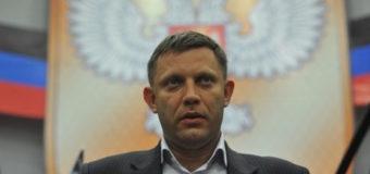 После гибели Захарченко в Донецке пропали 19 человек