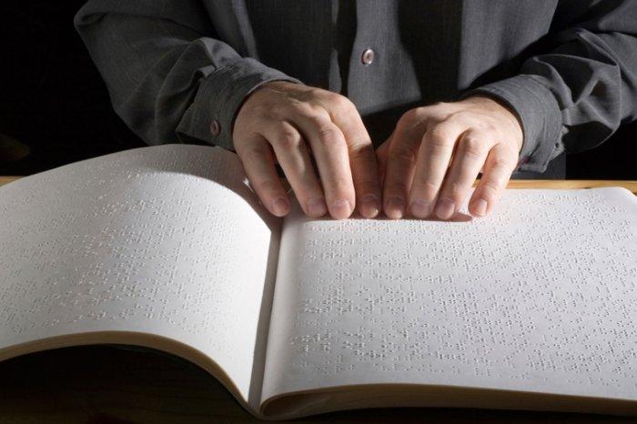 В Киеве открылась библиотека для слепых