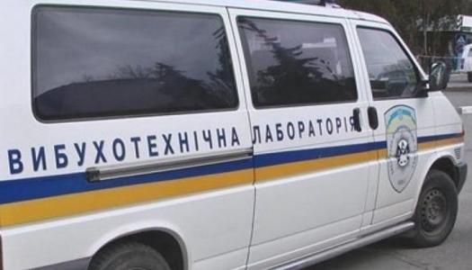 В Киеве на Лысой горе обнаружены 30 мин