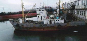 В Крыму задержали украинское судно вместе с экипажем