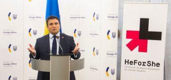 В МИД Украины проведут гендерный аудит
