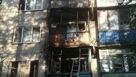 В Киеве ребенок устроил пожар в пятиэтажке. Фото