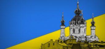 В Украине 11 госслужащих задекларировали часовни, церкви и даже монастырь