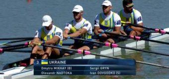 Украинцы завоевали «бронзу» чемпионата мира в академической гребле