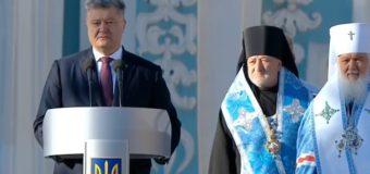 Петр Порошенко: У нас не будет государственной церкви