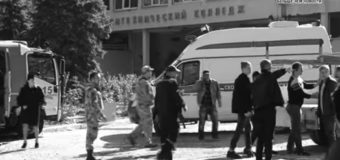 Теракт в Керчи: подробности взрыва
