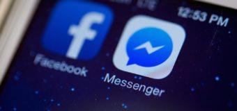 В Facebook Messenger в скором времени появится новая возможность