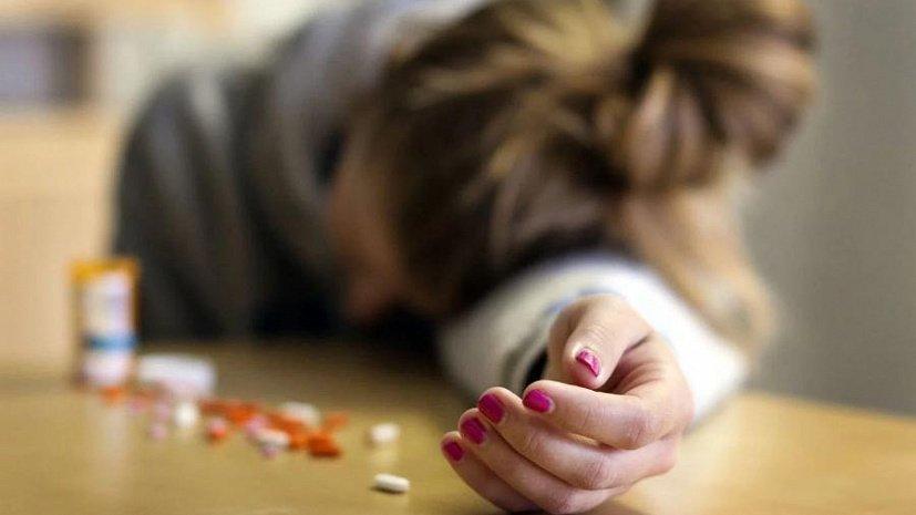 В Британии появился министр по предотвращению суицидов