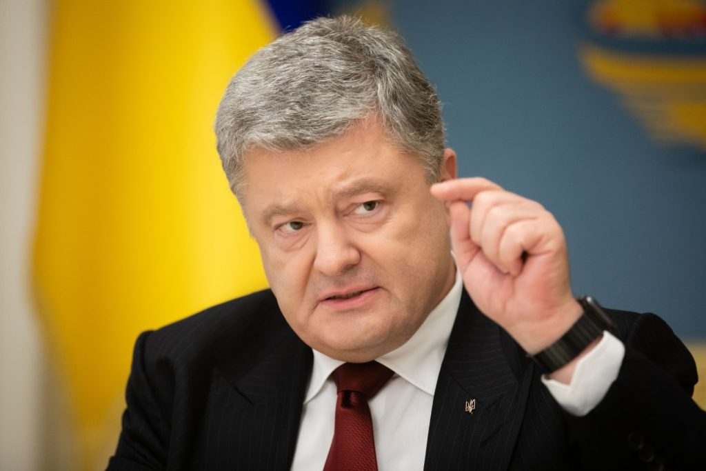 Порошенко внес в Раду законопроект о прекращении дружбы с РФ