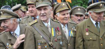 Украинские депутаты утвердили статус ветеранов воинов ОУН УПА