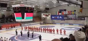 Ошибка на хоккее в Норвегии: вместо гимна Беларуси включили «Песняров». Видео