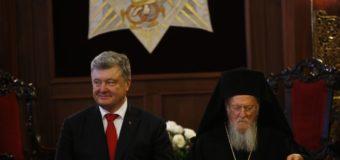 Константинополь поддержал Порошенко. Больше Онуфрий с Кремлем не будут «гнуть пальцы» в Украине – эксперт