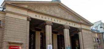 После изменения арендатора кинотеатр «Киев» продолжит работу по своему назначению, — КГГА