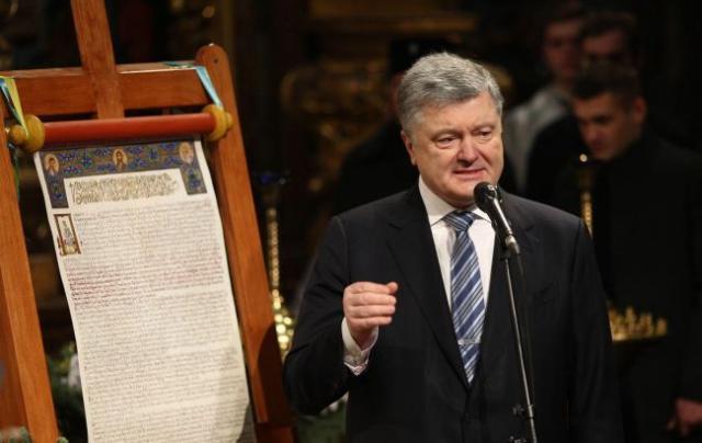 Петр Порошенко попросил православные церкви мира признать ПЦУ
