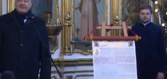 Порошенко и Филарет привезли Томос об автокефалии в Луцк. Видео