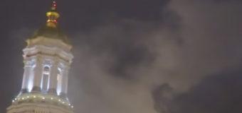В столице горела Киево-Печерская Лавра. Видео