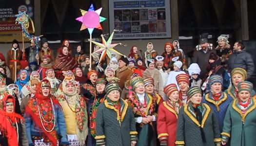Флешмоб: в 30 городах и селах Украины одновременно споют колядку