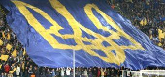 Какая футбольная форма является наиболее востребованной в Украине ?