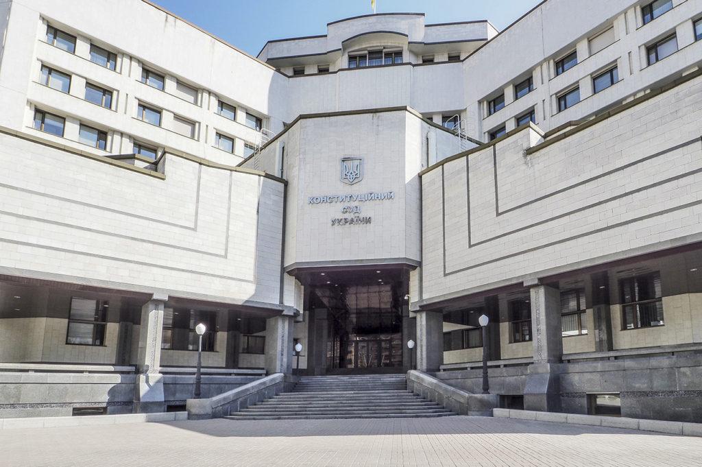 КСУ одобрил переименование Кировоградской области
