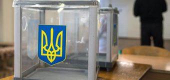 В Киеве зафиксированы массовые нарушения избирательного законодательства