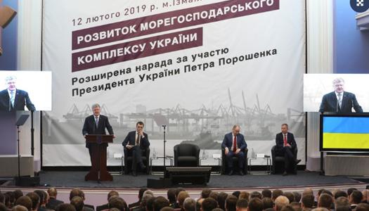 Петр Порошенко: Агрессия РФ не изменит статуса Украины как морского государства