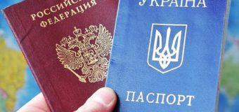 В 2018 году более 80 тысяч украинцев получили гражданство России