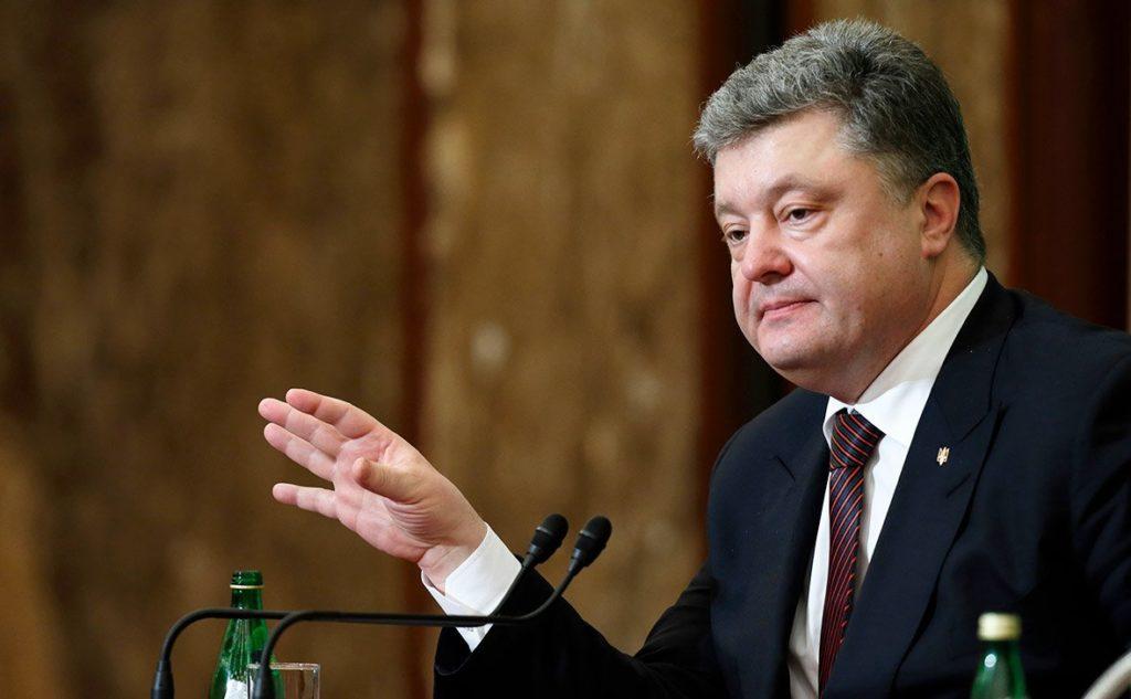 ГПУ засекретила всю информацию по делу Порошенко