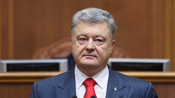 Газовыми поставками из ЕС Порошенко лишил Кремль возможности влиять на дела Украины, — активисты