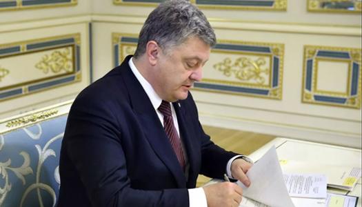 Порошенко подписал Кодекс по процедурам банкротства