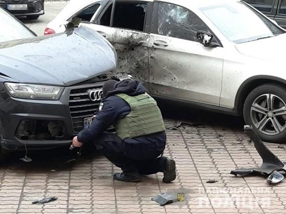 Взрыв авто в Киеве: известны подробности