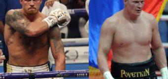 Усик не будет боксировать с Поветкиным 18 мая